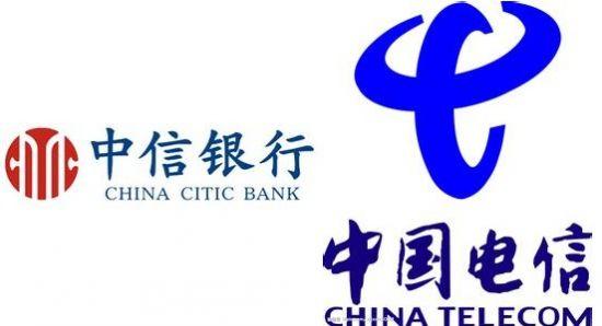 中信出国金融logo矢量图