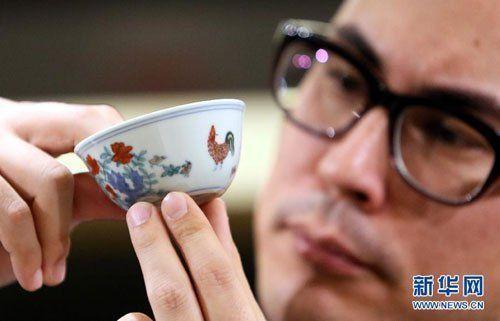 【收藏拍卖】小小鸡缸杯估价二三亿 - 让爱依然 - 爱然博客