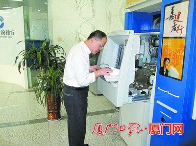 建行电子银行 金融更惠民 生活更便利