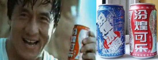 """汾煌可乐兵败饮料市场 汾煌最惊艳的亮相是世纪之交打""""可乐""""牌掀起的一场宣传攻势。1998年,汾煌可乐仅电视广告就打了1.5亿元,约占当年饮料广告费用的23%,超过可口可乐广告近6%。仿佛在一夜之间,汾煌可乐与同年进入市场的非常可乐,成为国内叫板洋可乐最""""牛气""""的两个代表。鼎盛时期,汾煌可乐跻身国内可乐四强,以8%的市场份额跟在可口可乐、百事可乐和非常可乐之后。 进入2000年,汾煌虽然在四川继续追加至少6000万元的投资新建饮料生产线,但汾煌可乐的宣传攻势"""