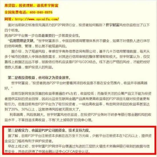 说明: http://upload.cebnet.com.cn/2014/0813/1407898420375.jpg