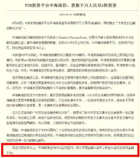 说明: http://upload.cebnet.com.cn/2014/0813/1407898420267.jpg